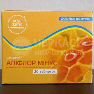 """Серія """"Нове Життя"""" у таблетках - Добавка дієтична «Апіфлор мінус»"""