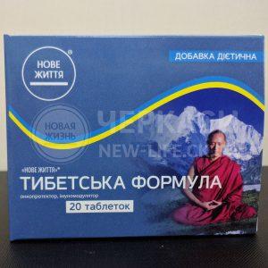 """Серія """"Нове Життя"""" у таблетках - Добавка дієтична «Тібетська Формула»"""