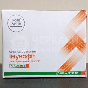 """Серія «Фіто-здоров'я» """"Нове Життя"""" у таблетках - Фіто-Здоров'я для імунітету"""