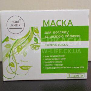 """Засоби для догляду за шкірою обличчя компанії """"Нове Життя"""" - Маска для догляду за шкірою обличчя"""