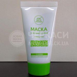 """Засоби для догляду за шкірою обличчя компанії """"Нове Життя"""" - Маска з зеленою глиною «Очищаюча» для всіх типів шкіри"""