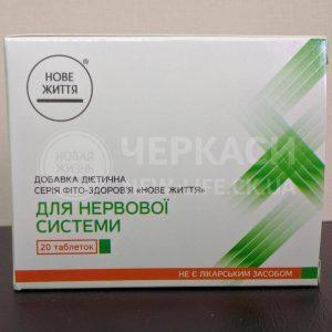 """Серія «Фіто-здоров'я» """"Нове Життя"""" у таблетках - Фіто-Здоров'я для нервової системи"""